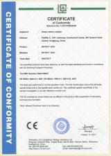 Детектор жучков Protect 1207i
