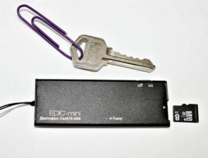 Мини диктофон EDIC-mini A95
