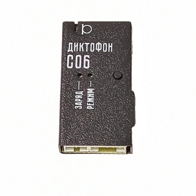 Диктофон цифровой Сорока-06.1