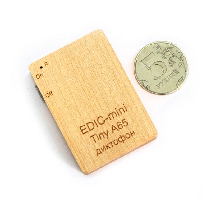 Диктофон Edic-mini Tiny A65
